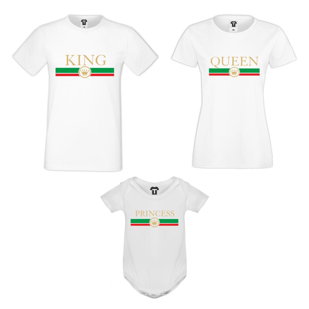 Семеен комплект тениски с бебешко боди King - Queen - Princess RG