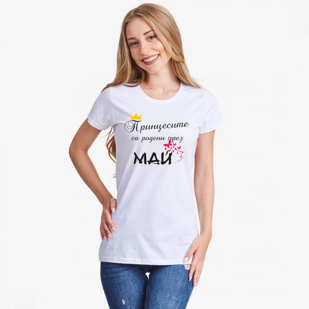 Дамска бяла тениска Принцесите са родени през Май