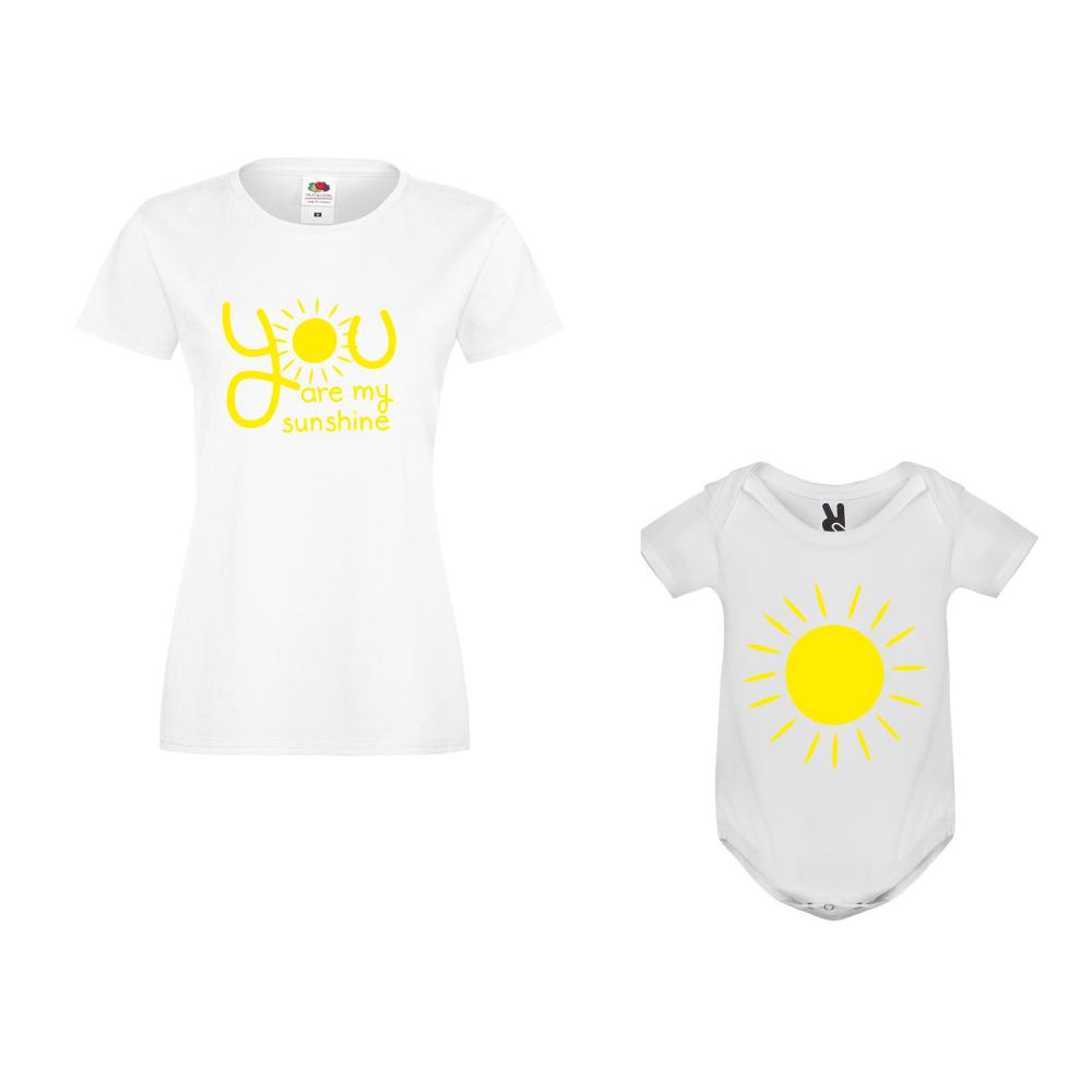 Комплект мама и дете You are my sunshine