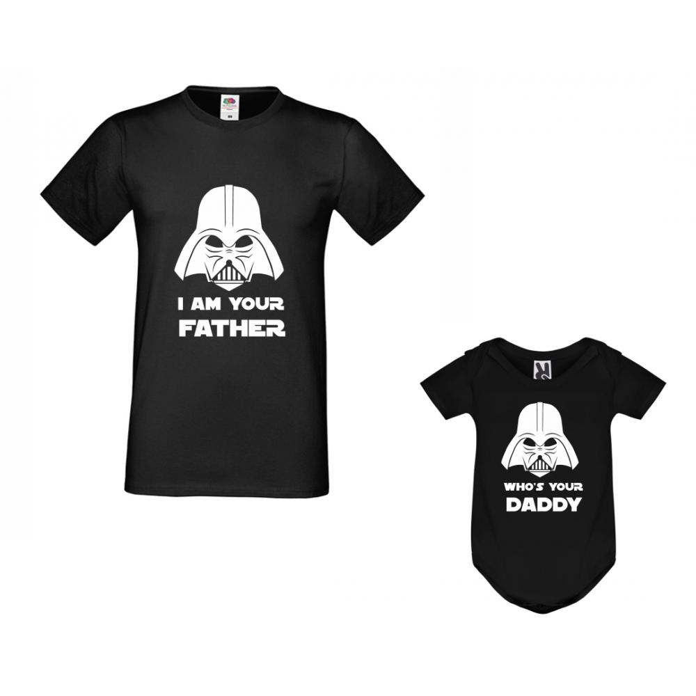 Комплект в черно за баща и дете Who is your father