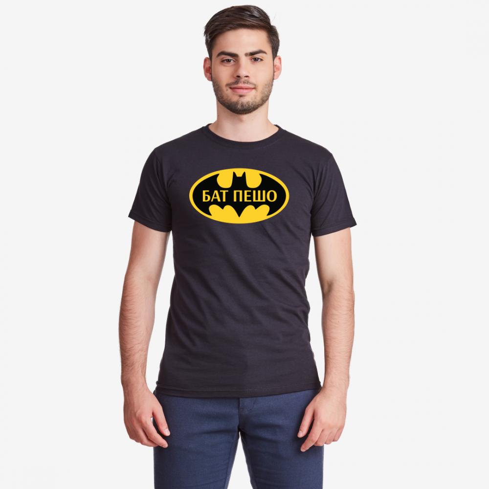 Мъжка черна тениска Бат Пешо