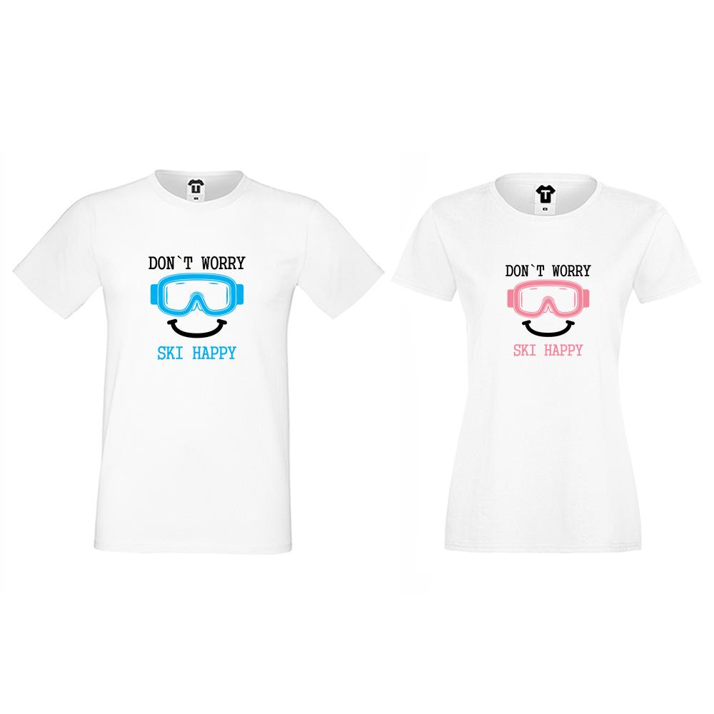 Комплект бели тениски за двойки Don't worry ski happy