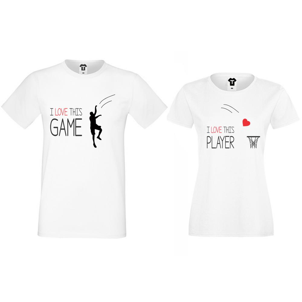 Комплект бели тениски за двойки I love this game