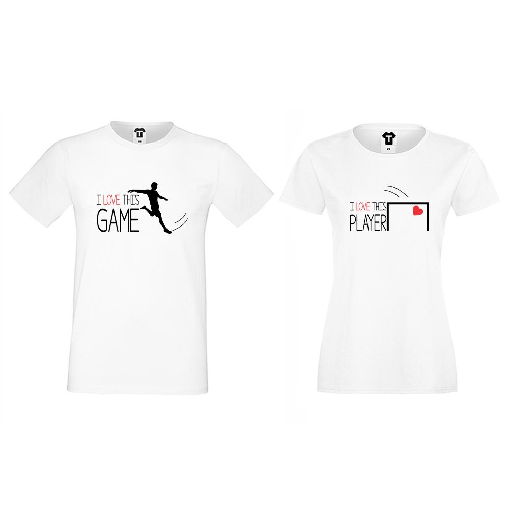 Комплект бели тениски за двойки I love this game Football