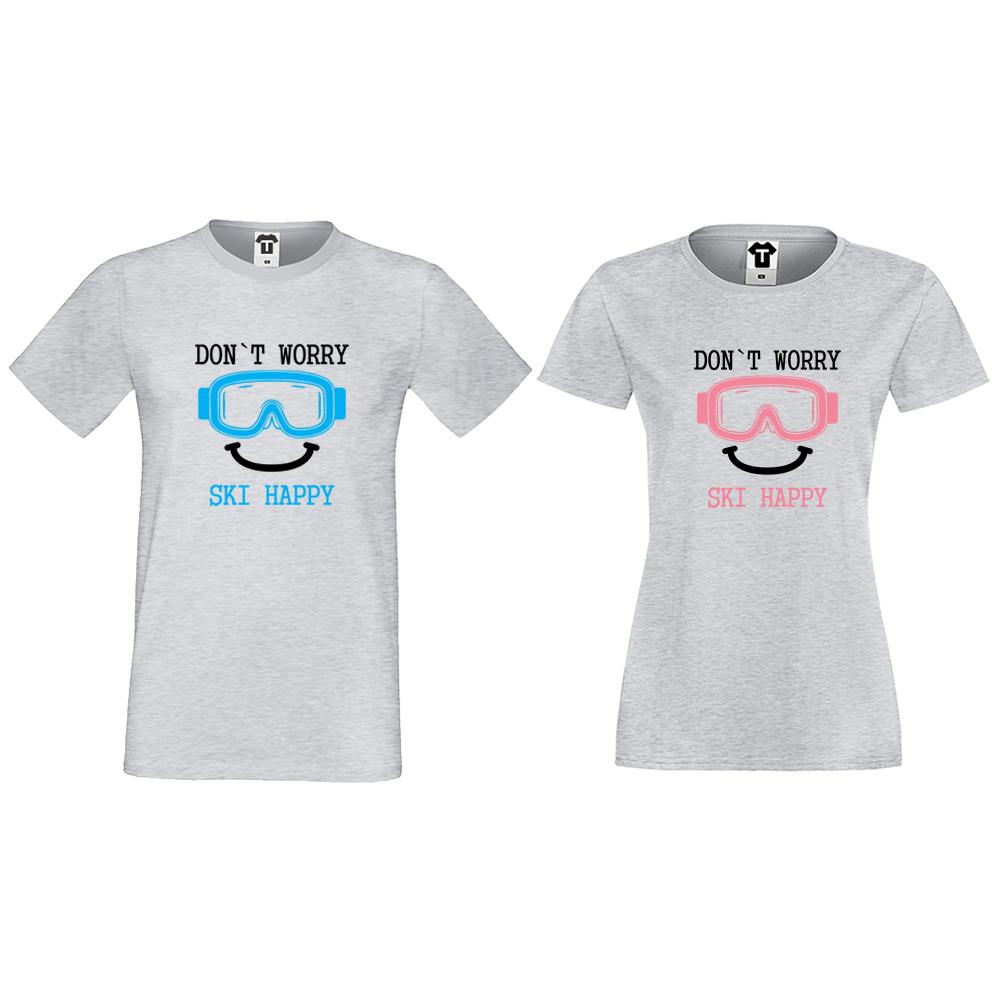 Комплект сиви тениски за двойки Don't worry ski happy