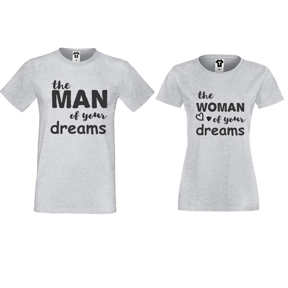 Комплект сиви тениски за двойки The man/The woman of your dreams