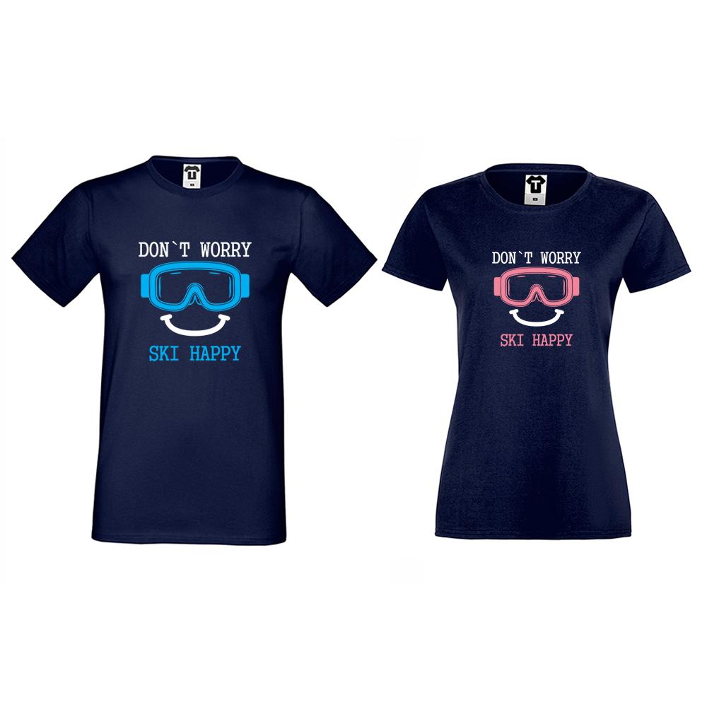 Комплект тъмно-сини тениски за двойки Don't worry ski happy