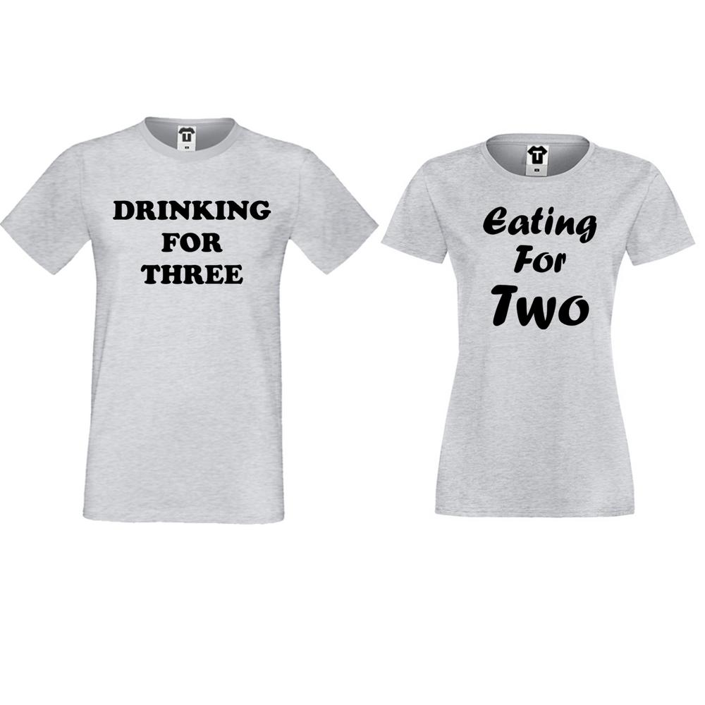 Тениски за двойки в сиво Drinking for three and Eating for two