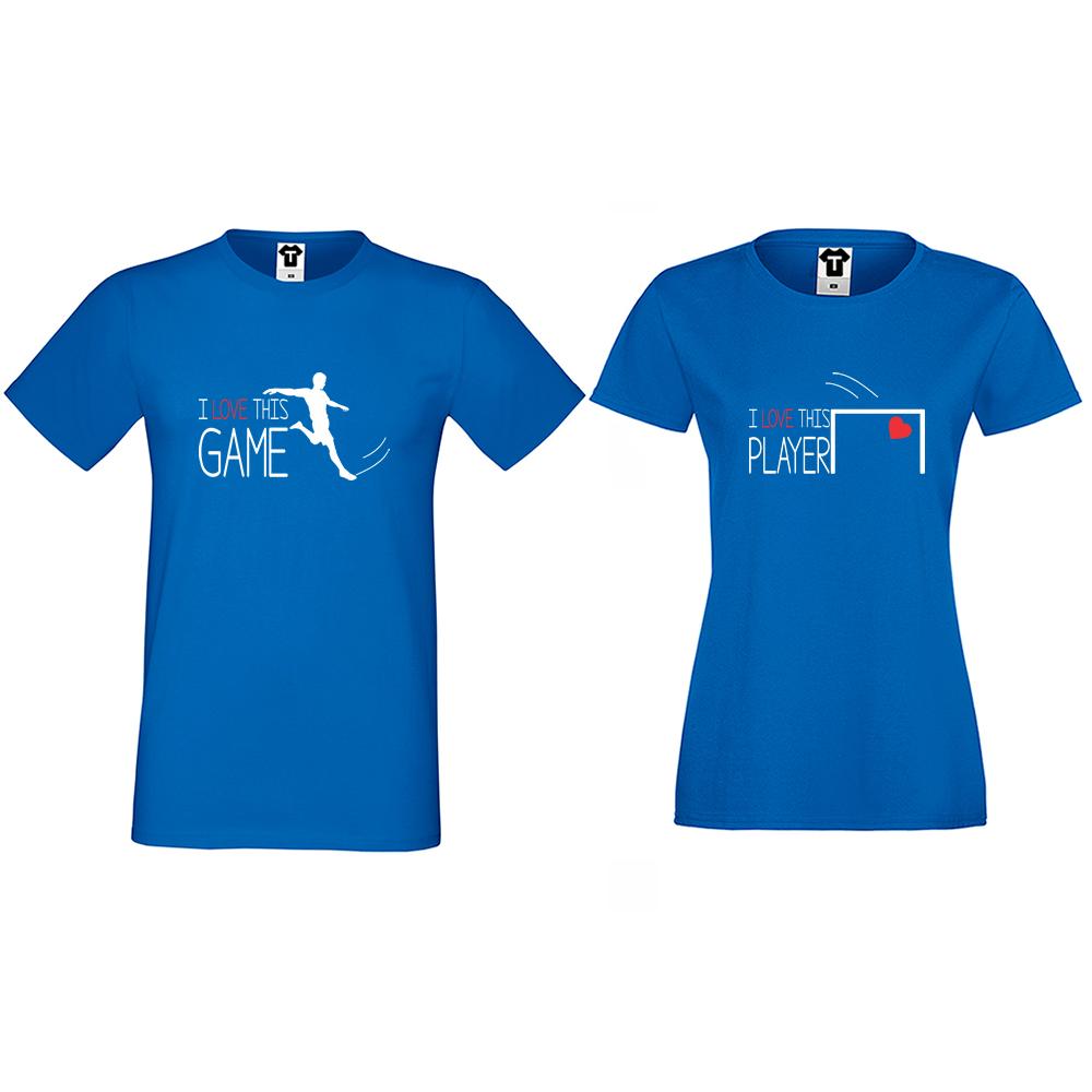Тениски за двойки в светло-синьо I love this game Football