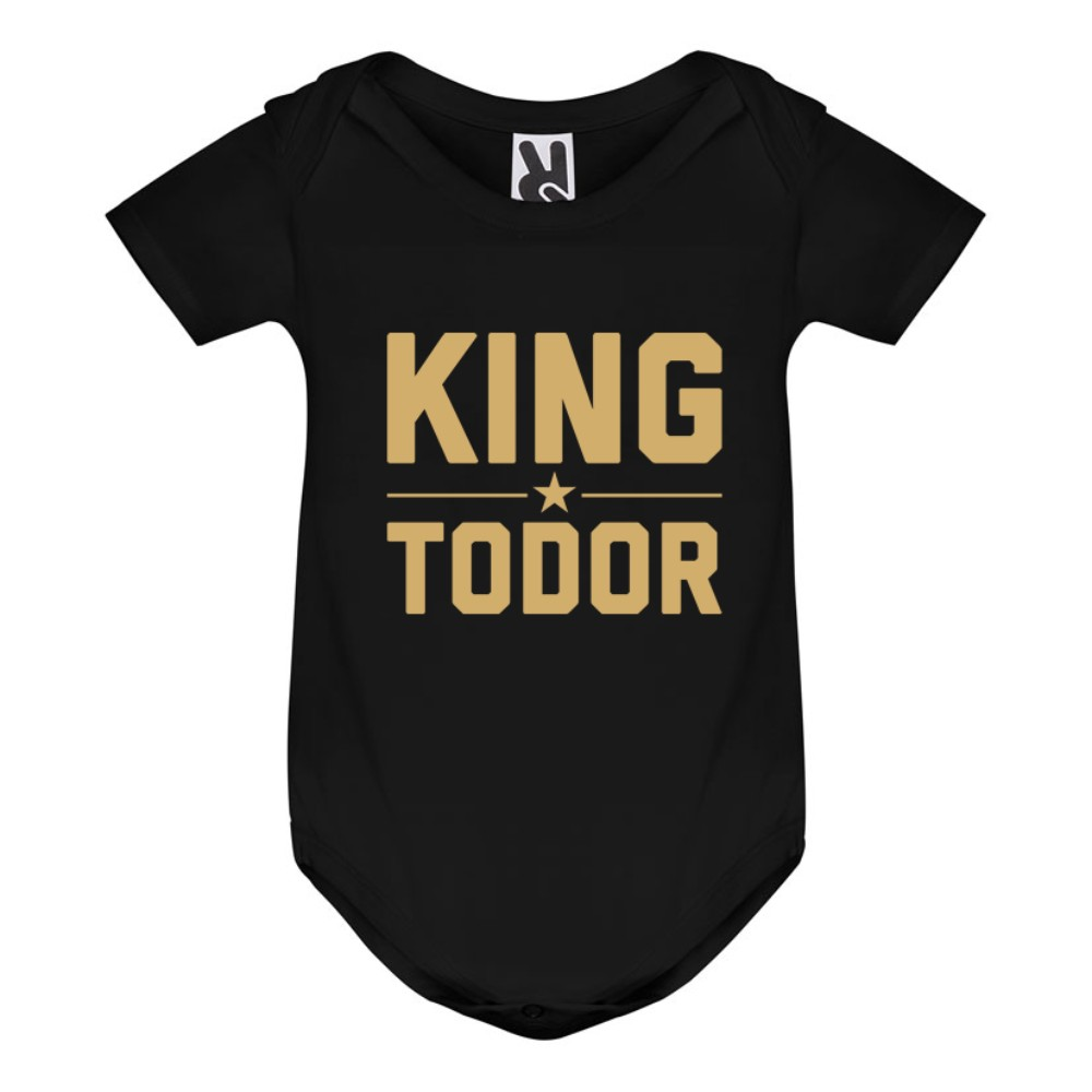 Бебешко боди в различни цветове KING с избор на име