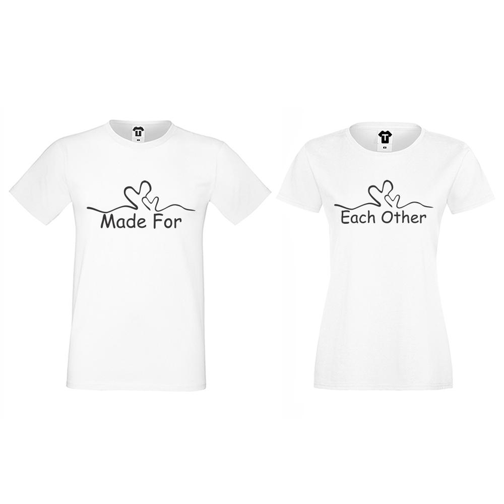 Бели тениски за двойки Made for each other