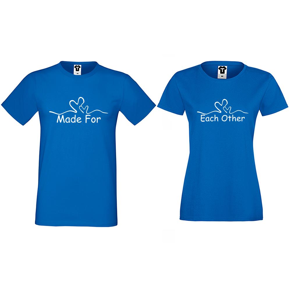 Тениски за двойки в синьо Made for each other