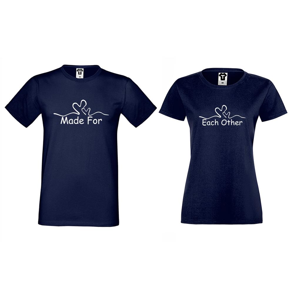 Тъмно-сини Тениски за двойки Made for each other