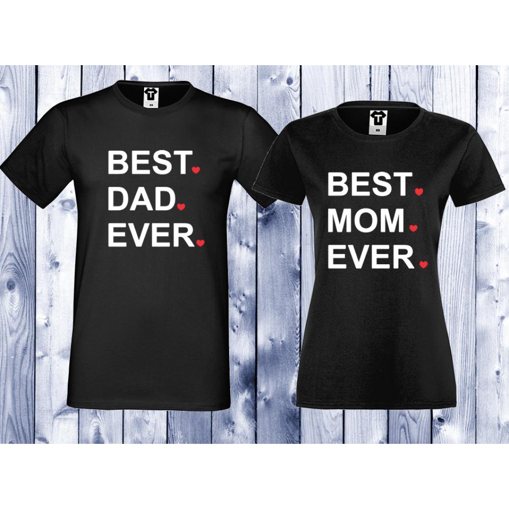 Комплект черни тениски с щампа Best Dad and Mom Ever