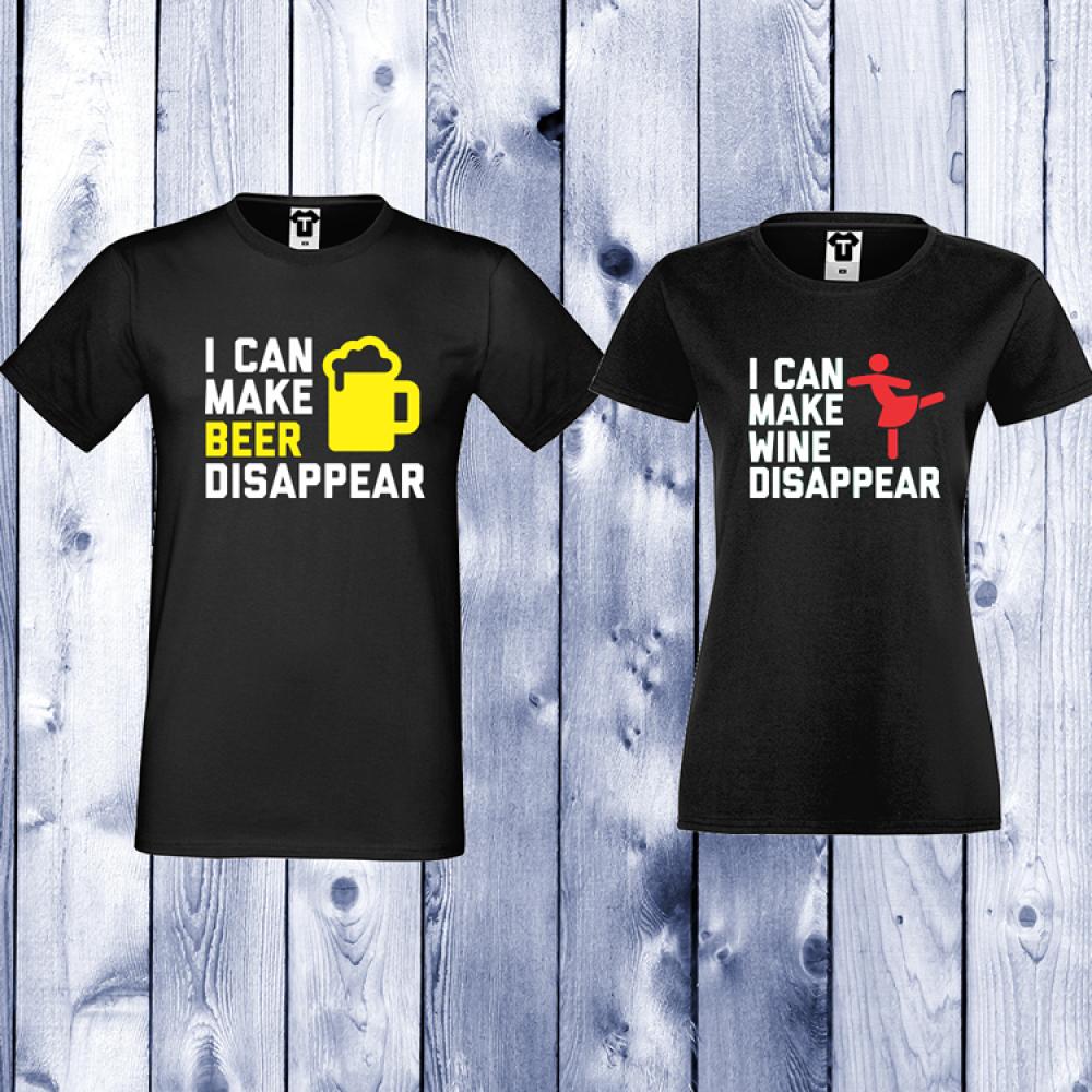 Комплект черни тениски с щампа I can make wine dissapear