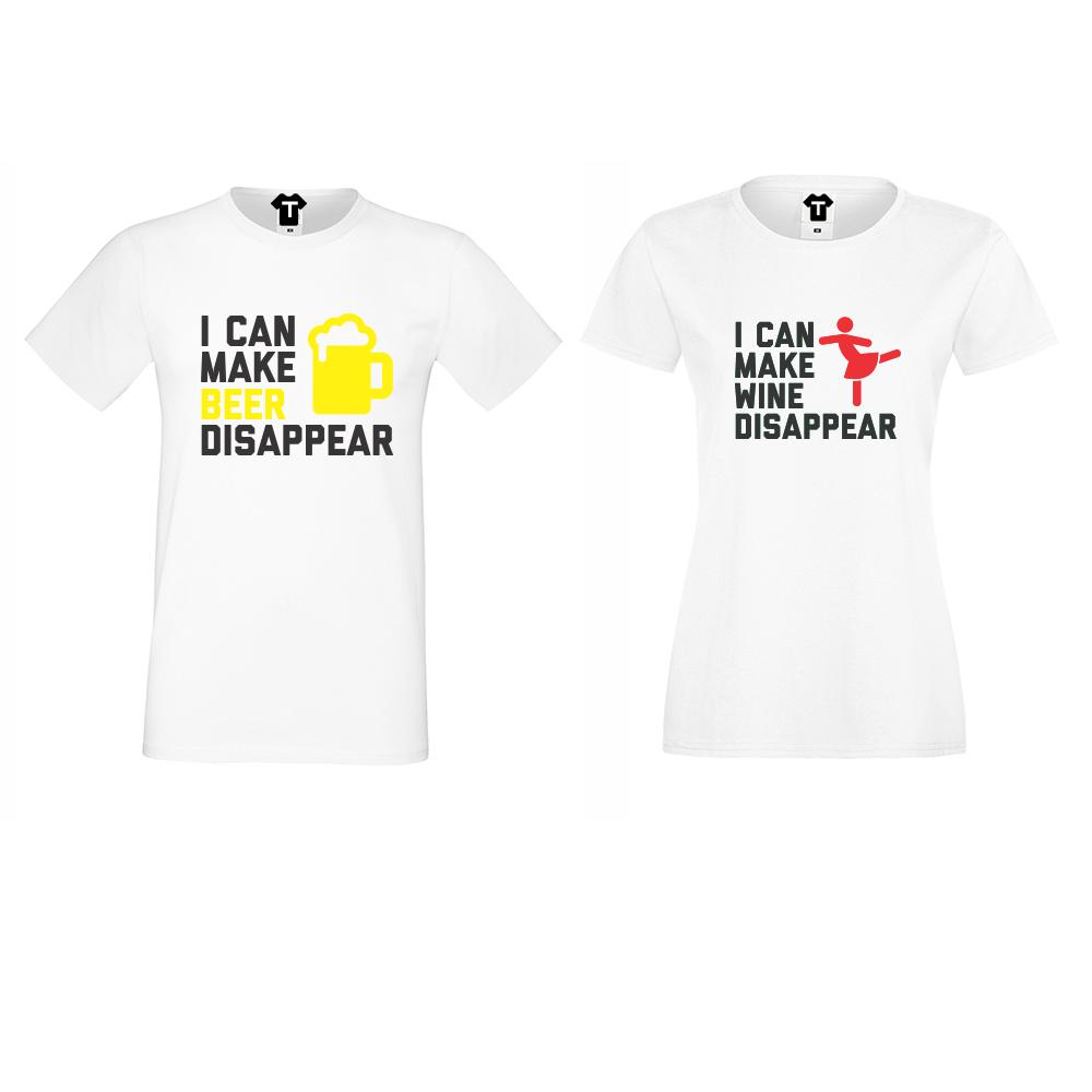 Тениски за двойки I can make wine dissapear