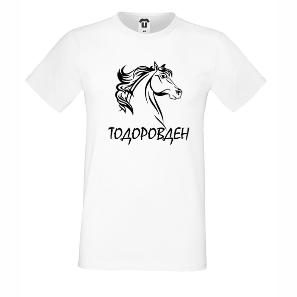 Мъжка бяла или черна тениска Тодоровден