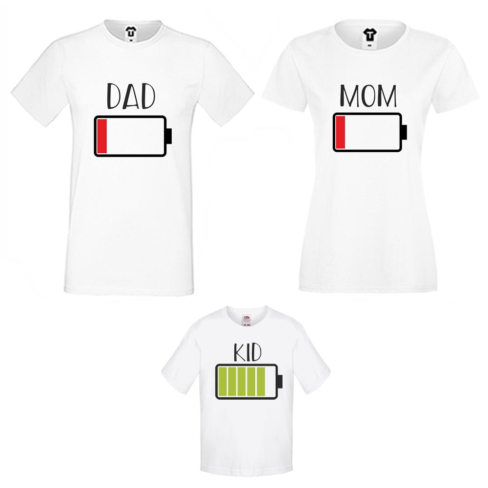 Семеен комплект тениски Battery Low