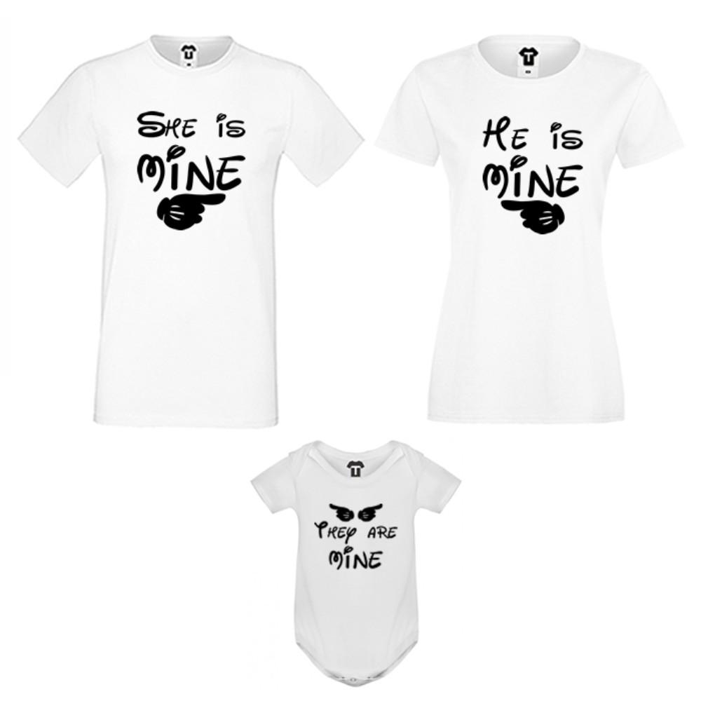 Семеен комплект в бяло или черно They are Mine