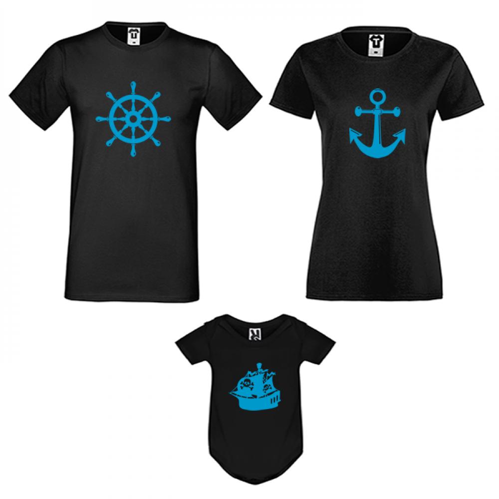 Семеен комплект в бяло или черно Anchor, Rudder and Ship