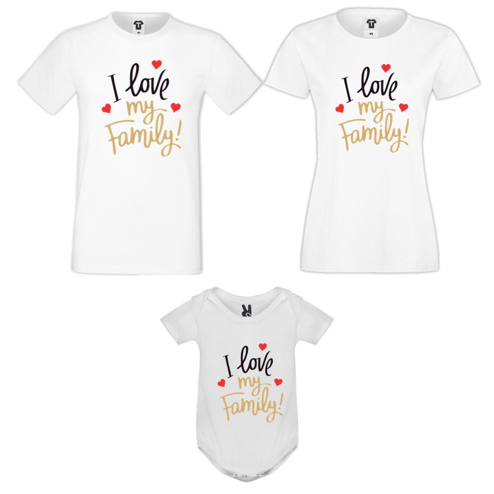 Семеен комплект тениски с бебешко боди в бяло I Love My Family