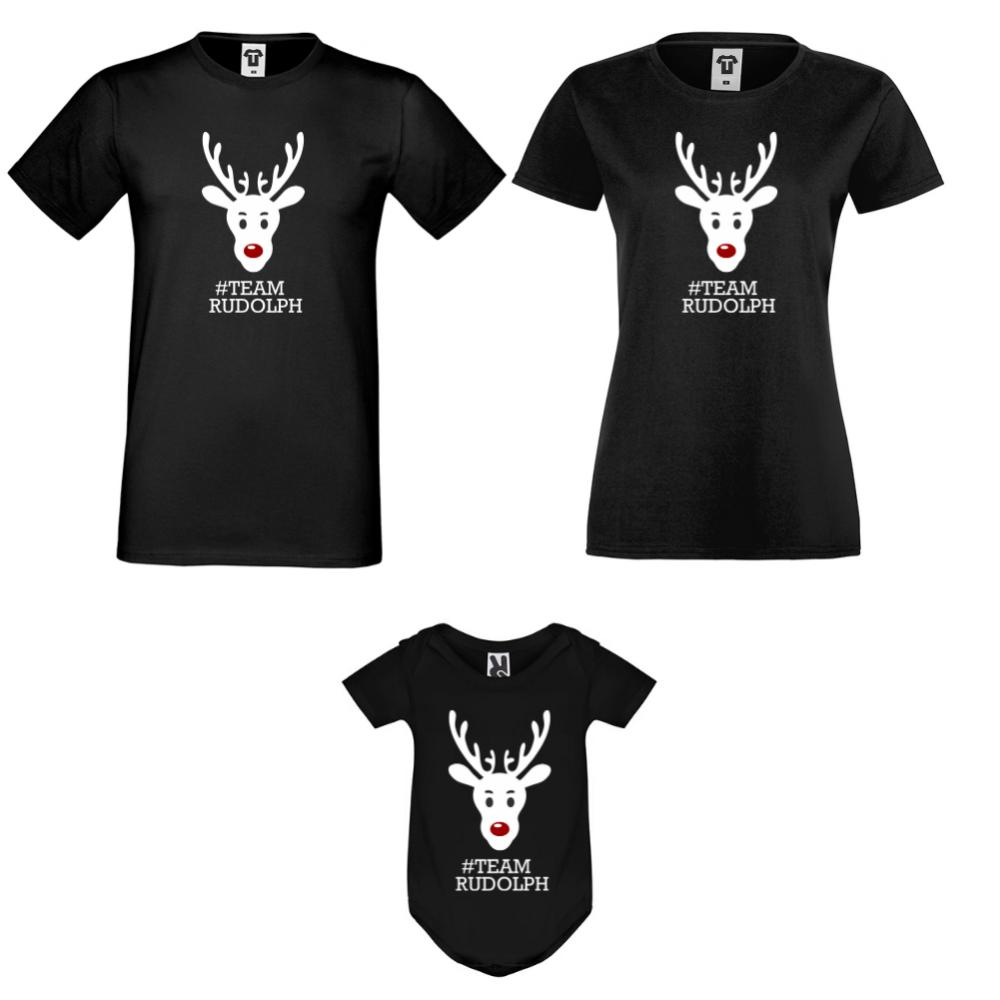 Семеен комплект тениски с бебешко боди в черно #Team Rudolph