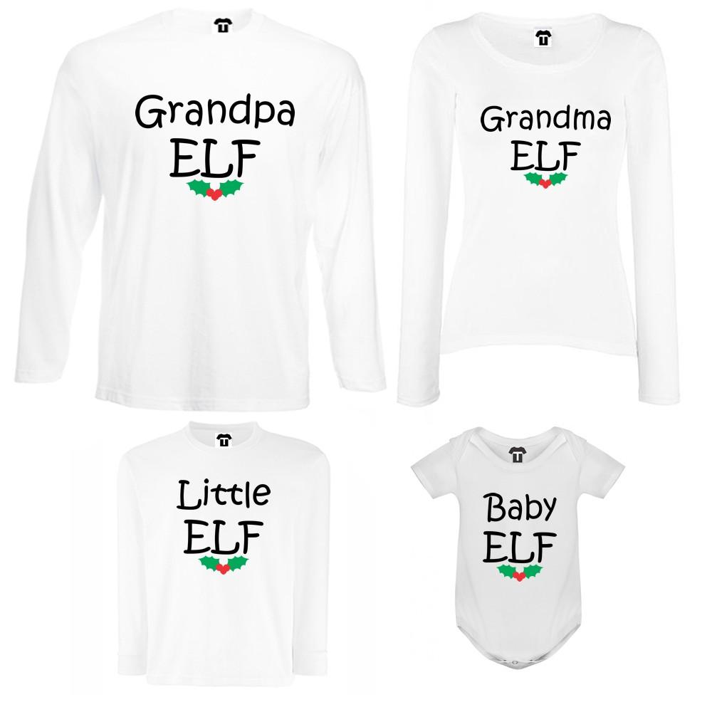 Семеен комплект тениски с дълги ръкави и бебешко боди в бяло или черно Grandpa, Grandma, Little and Baby Elf