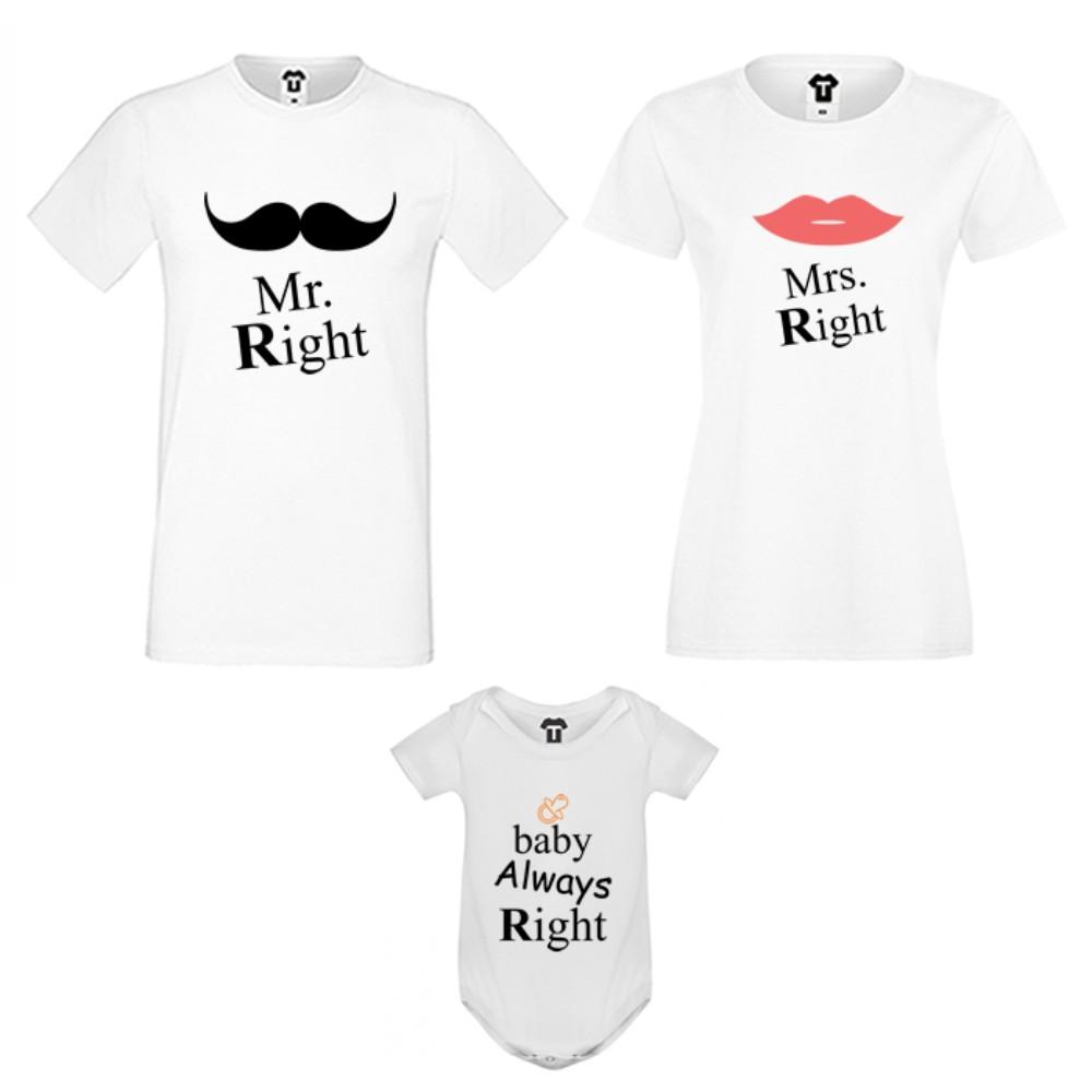 Семеен комплект в бяло или черно Baby Always Right 2019