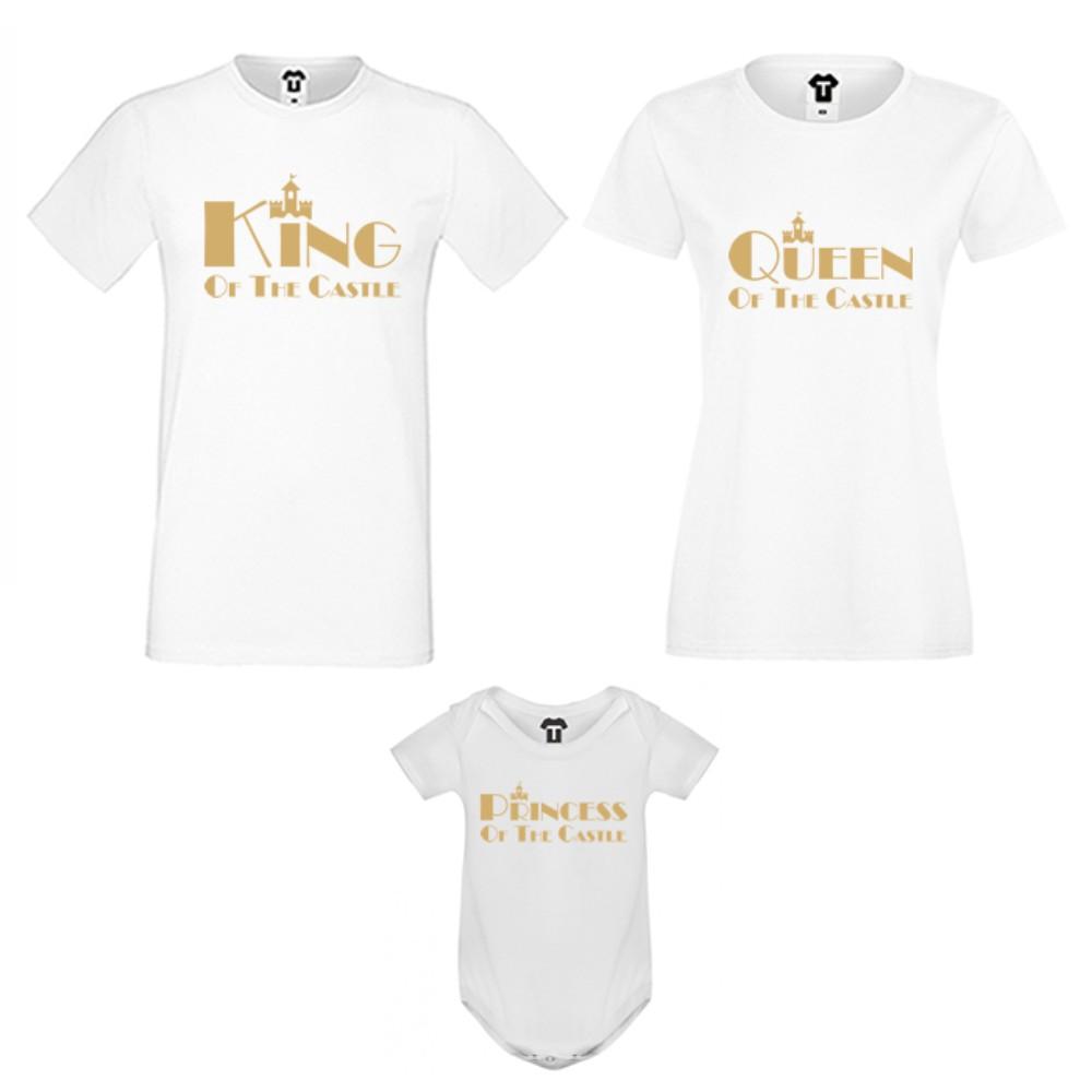 Семеен комплект в бяло или черно King, Queen and Princess of the castle