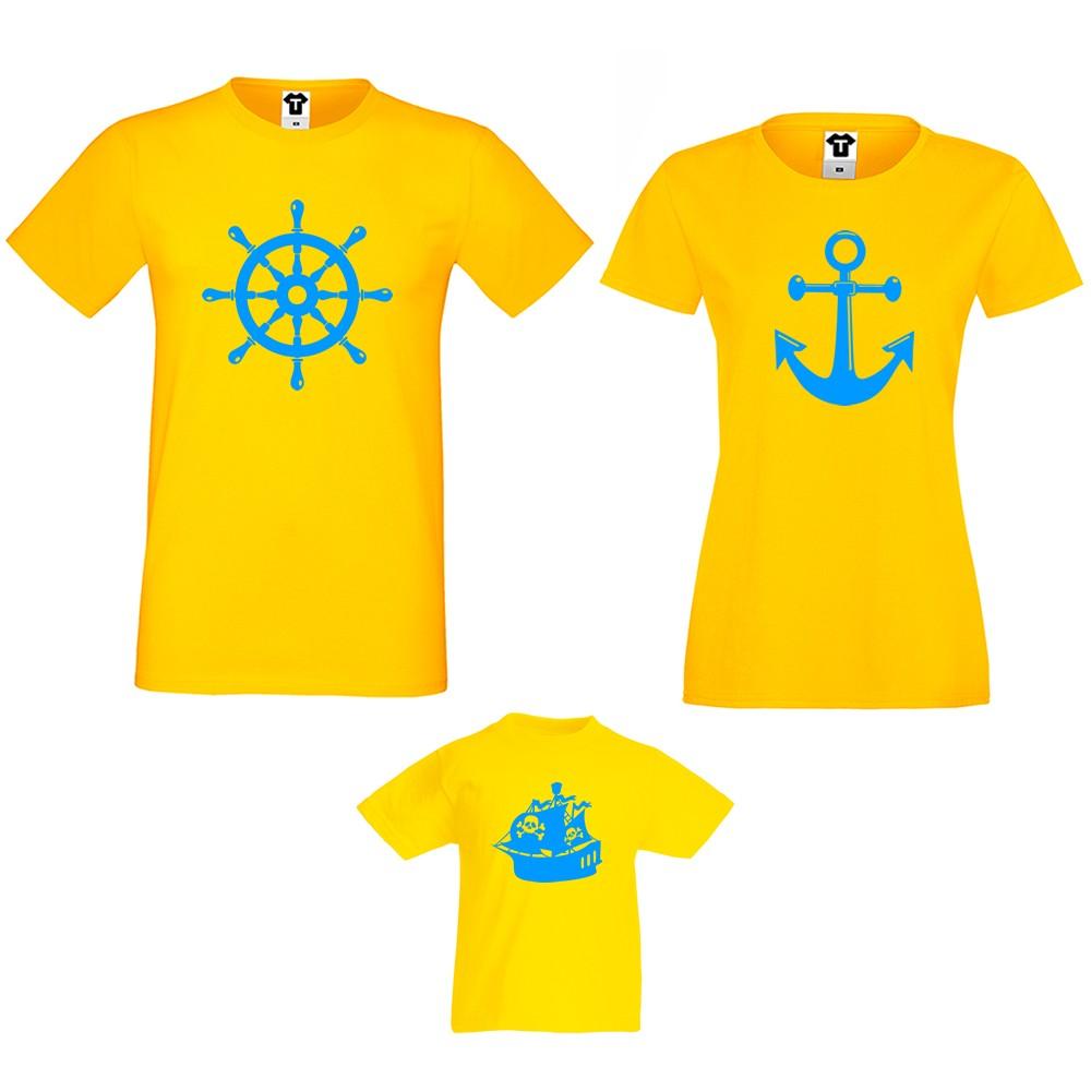 Семейни тениски в различни цветове Anchor, Rudder and Ship