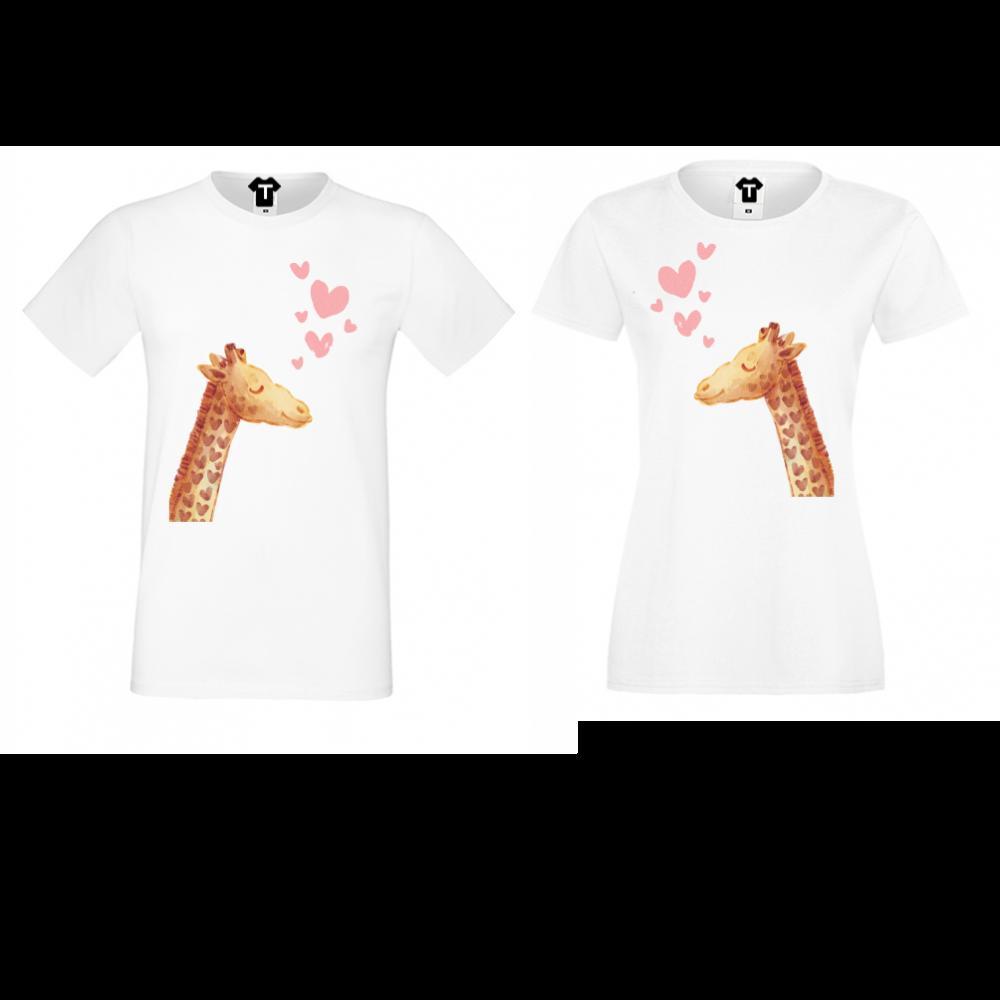 Бели Тениски за двойки Girrafes